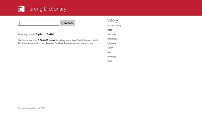 Search terms in English or Turkish