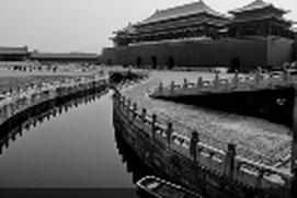 City Maps - Beijing