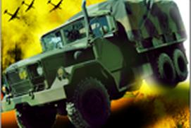 Army Transport Truck Simulator
