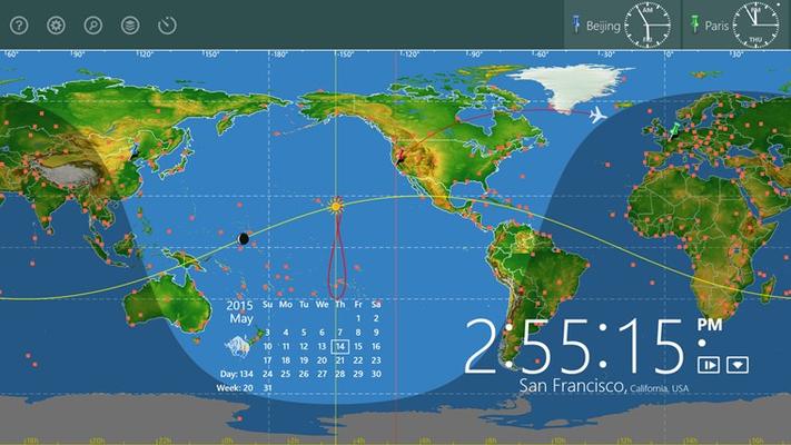 World-clock, sunlight map, global weather chart, calendar, timer, alarm and astronomical almanac.