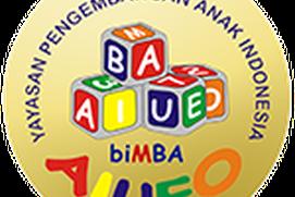 biMBA Bookstore