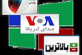 Persian News Hub Lite