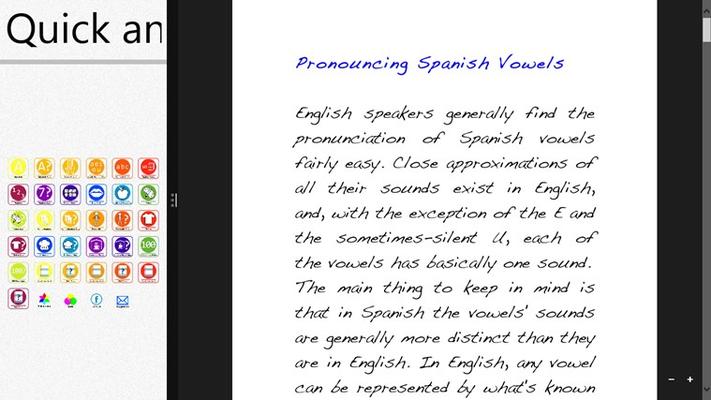 Spanish Theory