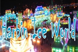 Harbin Ice World