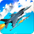 F16 Army Fighter Simulation