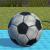Wall Ball for Kinect