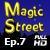 Magic Street Ep.7 - HD