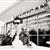 Hoodie Allen FANfinity