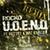 U.O.E.N.O. Remix (feat. Future & Wiz Khalifa) Album App