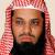 Noble Quran - Shaikh Shuraim