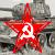 Soviet Ace Tank Commander