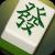 Free Mahjong HD