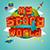 My Story World