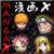 Manga X