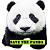 Save_The_Panda