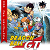 Dragon Ball GT - Fun Unlimited