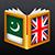 Udru<>English Dictionary