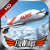 Fly Wings - Flight Simulator Paris 2015 - Full HD