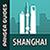 Shanghai Travel - Pangea Guides