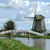 Holland Sightseeing