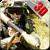 Defence Commando Death War