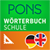 Dictionary English <-> German SCHOOL by PONS