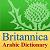 Britannica Arabic Dictionary